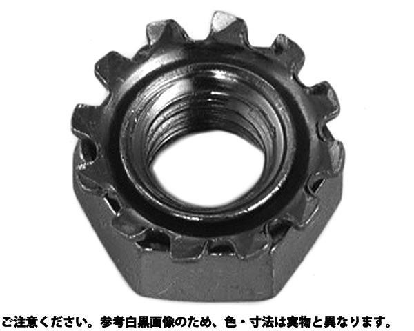 ハツキザガネN 表面処理(ユニクロ(六価-光沢クロメート) ) 規格(M6) 入数(1000)