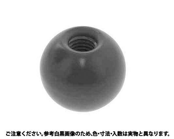 ニギリダマカナグナシアカ 規格(M6(20マル) 入数(1)