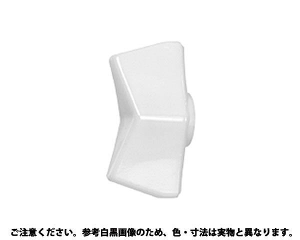 シロ ナイロンWナット NO.1 規格(M3) 入数(700)