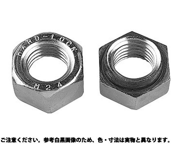 ハードロックN(ホソメ 表面処理(三価ホワイト(白)) 規格(M30X2.0) 入数(25)