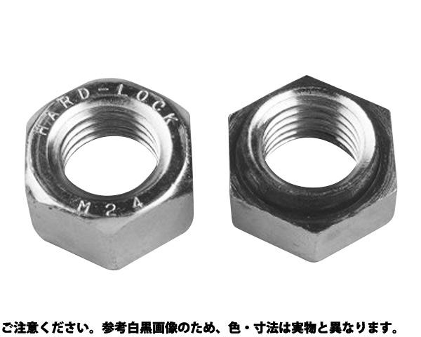 ハードロックN(ウスガタH3 表面処理(三価ホワイト(白)) 規格(M24) 入数(75)