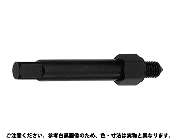 エンザートヨウコウグ610- 規格(000040-000) 入数(1)