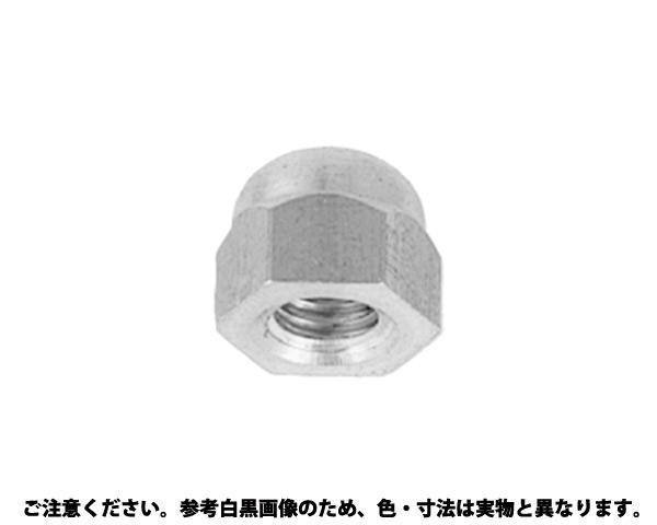 ECO-BSフクロN 表面処理(ニッケル鍍金(装飾) ) 材質(黄銅) 規格(M8(12X10.5) 入数(500)