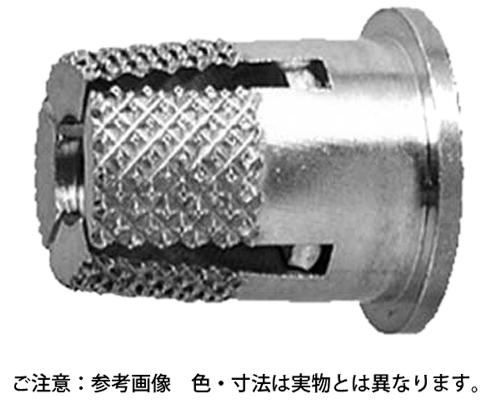 BSダッヂ(フランジ) 材質(黄銅) 規格(FD-4001CD) 入数(1000)
