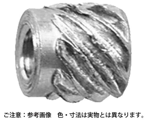 BSビット(スタンダード 材質(黄銅) 規格(SB203080CD) 入数(4000)