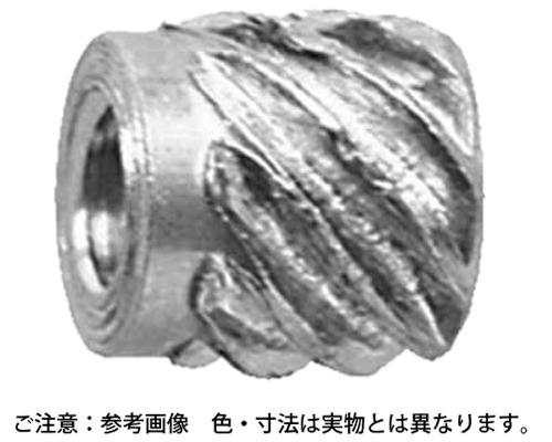 BSビット(スタンダード 材質(黄銅) 規格(SB204060CD) 入数(4000)
