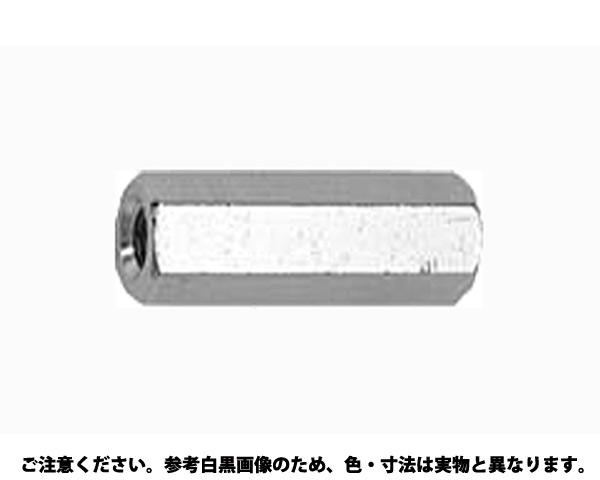 ECO-BSナガナット 表面処理(ニッケル鍍金(装飾) ) 材質(黄銅) 規格(3X16) 入数(500)