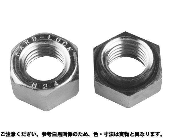 BS ハードロックN 表面処理(ニッケル鍍金(装飾) ) 材質(黄銅) 規格(M6) 入数(500)