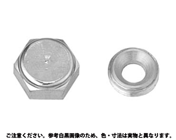 ECO-BSカガミドメナット 表面処理(ニッケル鍍金(装飾) ) 材質(黄銅) 規格(A-11) 入数(500)