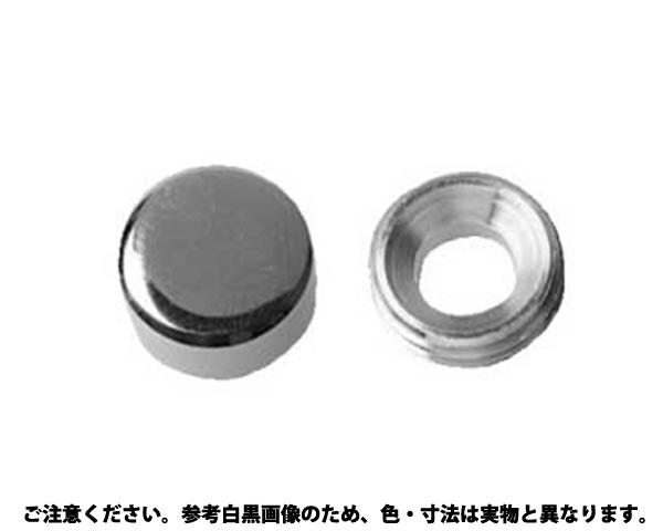 ECO-BSカガミドメナット 表面処理(クローム(装飾用クロム鍍金) ) 材質(黄銅) 規格(C-10) 入数(500)