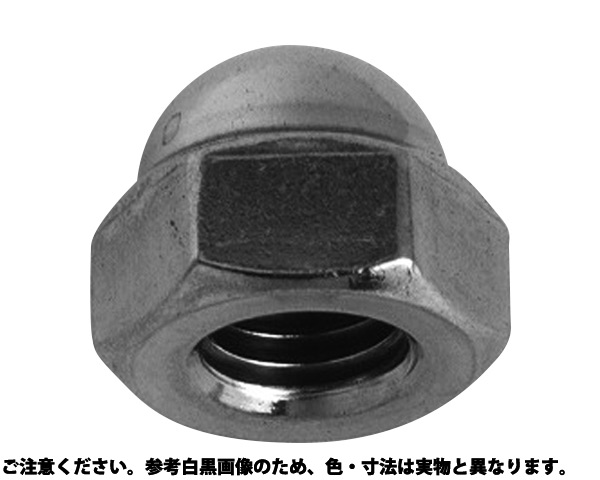 SUS フクロN(UNC 材質(ステンレス) 規格(5/16-18) 入数(700)