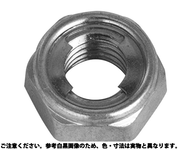 SUS セルフロッキングN 表面処理(BK(SUS黒染、SSブラック)) 材質(ステンレス) 規格(M3) 入数(2500)