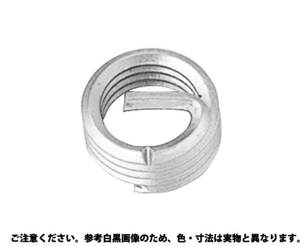 スプリュー P=0.45 材質(ステンレス) 規格(M2.5-1.5D) 入数(10)