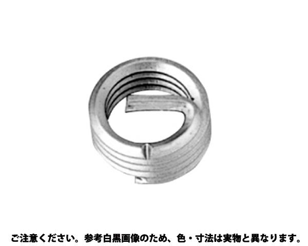ステンEサート ホソメ1.25 材質(ステンレス) 規格(M12-1D) 入数(100)