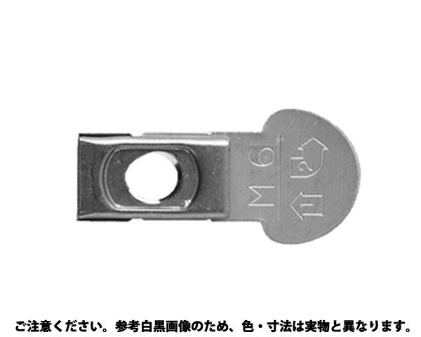 インプルナット 材質(ステンレス) 規格(PL6) 入数(100)