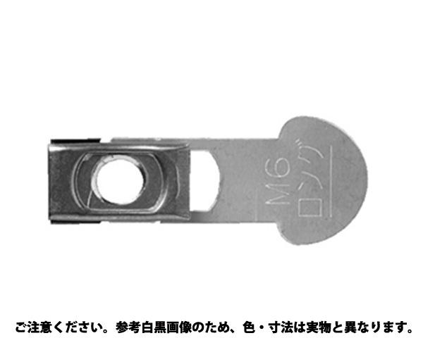 インプルナット 材質(ステンレス) 規格(PL6(ロング) 入数(100)