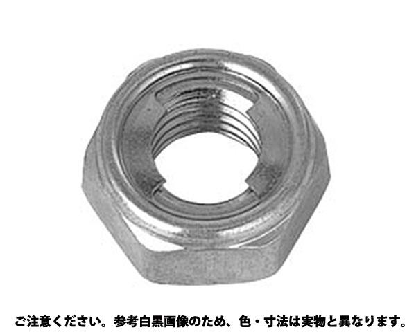 S45C(H)Uナット(ホソメ 表面処理(ユニクロ(六価-光沢クロメート) ) 材質(S45C) 規格(M10X1.25) 入数(600)