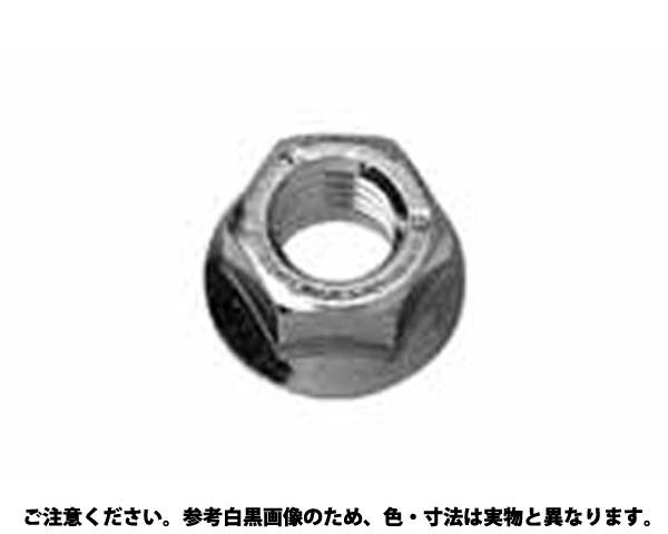 S45C(H)スカートナット 表面処理(クロメ-ト(六価-有色クロメート) ) 材質(S45C) 規格(M8(12X14.4) 入数(300)