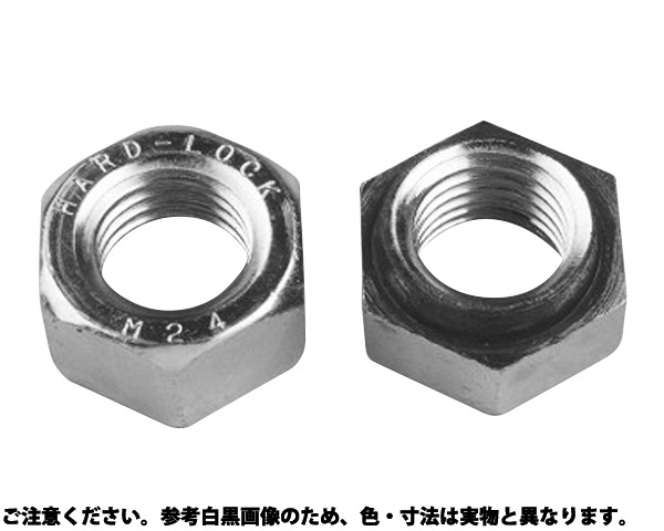 SUS316L ハードロックN 材質(SUS316L) 規格(M6) 入数(500)