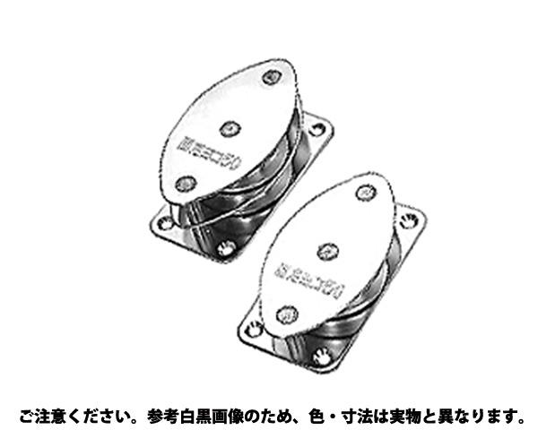 コテイブロック(ヨコガタ 材質(ステンレス) 規格(Y-50) 入数(5)