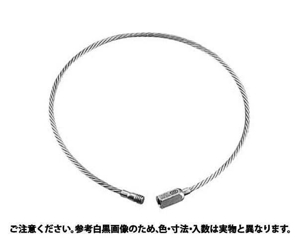 ワイヤーキャッチ 材質(ステンレス) 規格(CW-2050) 入数(20)
