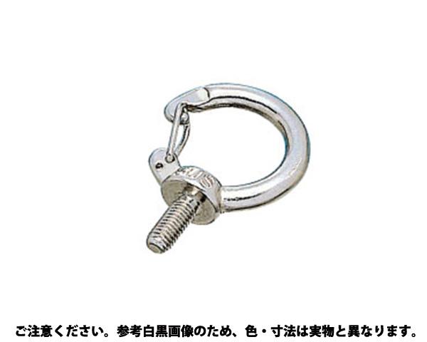 フックアイボルト(M10 材質(ステンレス) 規格(IBH-10M) 入数(10)