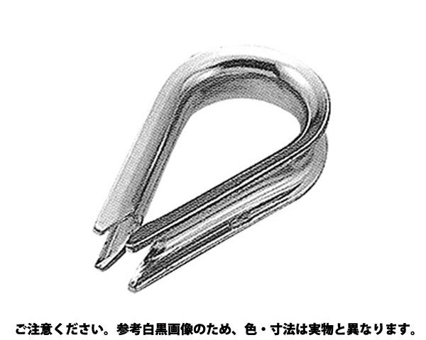 イタシンブル 材質(ステンレス) 規格(KRN-12-14) 入数(20)