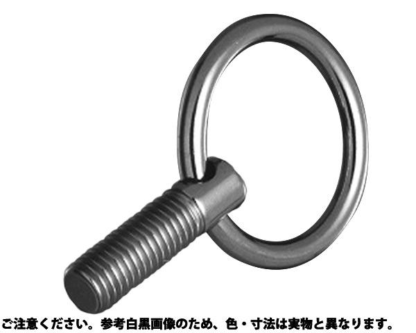 リングボルト(M10 材質(ステンレス) 規格(LB-10M25) 入数(20)