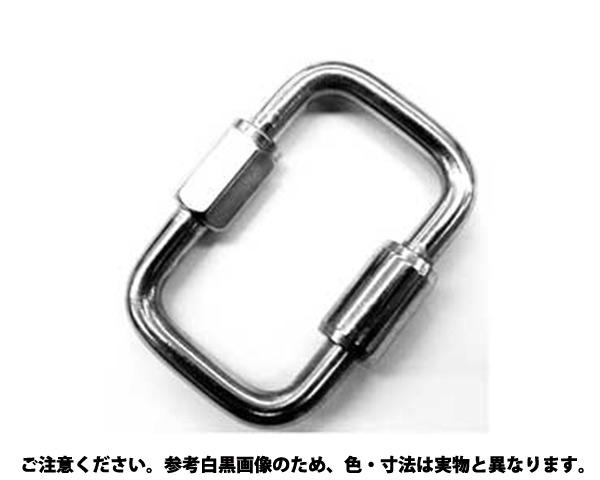 スクエアーキャッチ 材質(ステンレス) 規格(OQC-6) 入数(20)