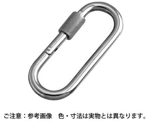 プチカラビナ(カンツキ 材質(ステンレス) 規格(P-8B) 入数(20)
