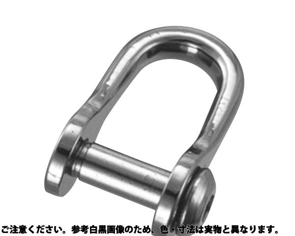 シズミハンマルシャックル 材質(ステンレス) 規格(RC-8) 入数(20)