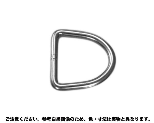 Dリンク 材質(ステンレス) 規格(RD-6-55) 入数(20)