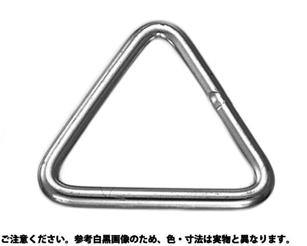 サンカクリンク 材質(ステンレス) 規格(RT-5-35) 入数(20)