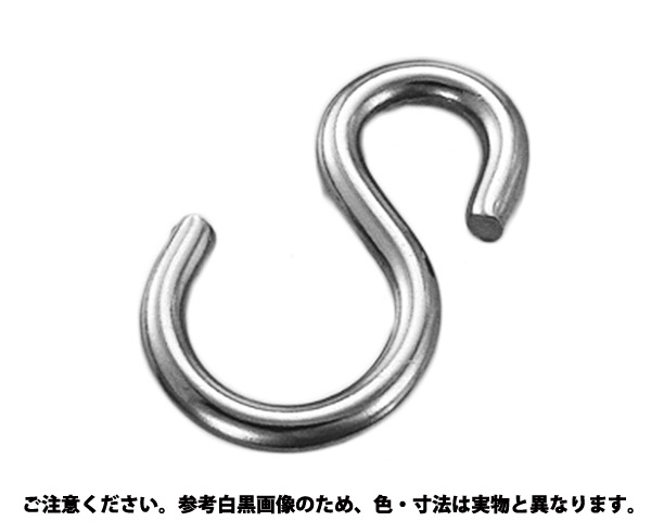 Sカン 材質(ステンレス) 規格(S-3) 入数(100)