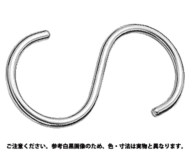 Sカン(SAM 材質(ステンレス) 規格(SAM-6-155) 入数(20)