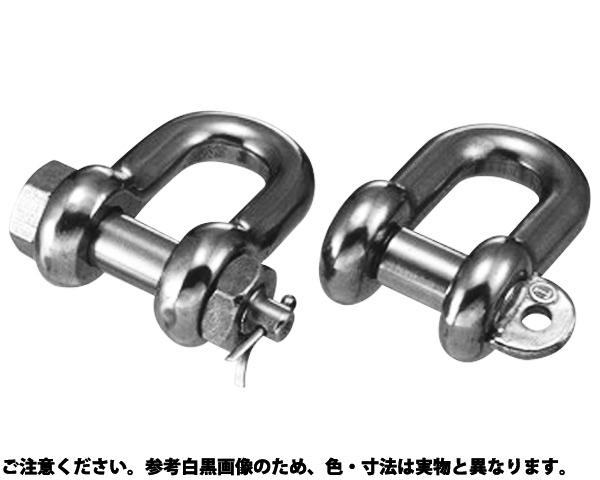JISシャックル(SCガタ 材質(ステンレス) 規格(SC-6) 入数(20)