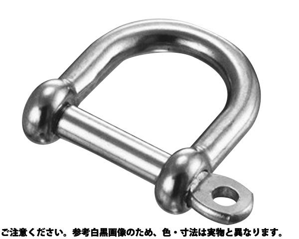 ワイドネジシャックル(M5 材質(ステンレス) 規格(SPW-5) 入数(20)