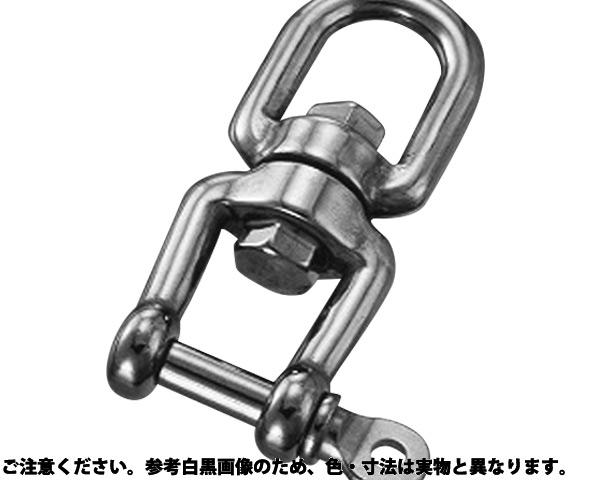 シングルシャックル(W5/8 材質(ステンレス) 規格(SS-16) 入数(5)