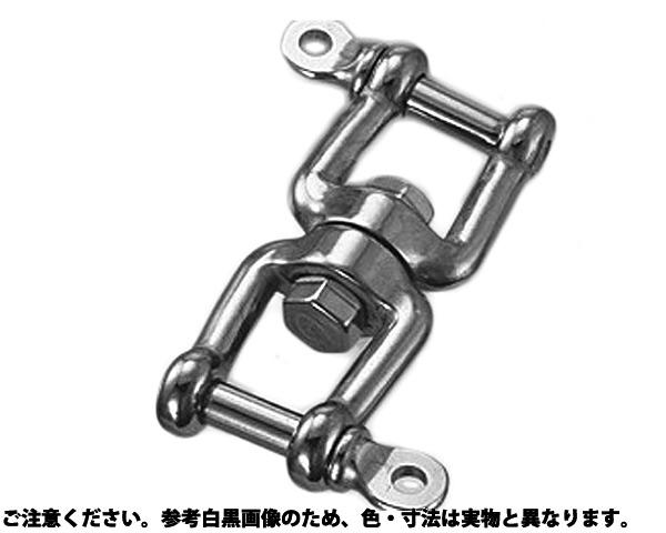 ダブルシャックル(M6 材質(ステンレス) 規格(WS-6) 入数(20)