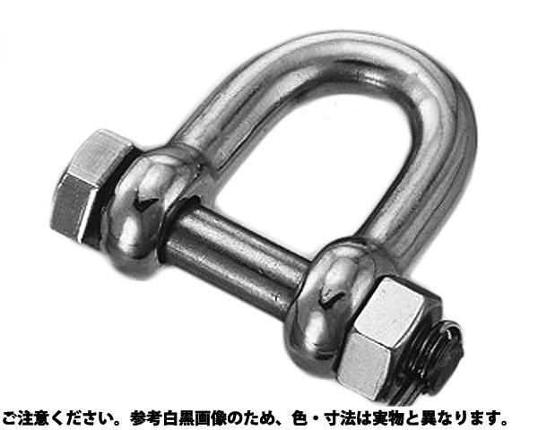 SUS316 SBMシャックル 材質(SUS316) 規格(SBM-8) 入数(10)