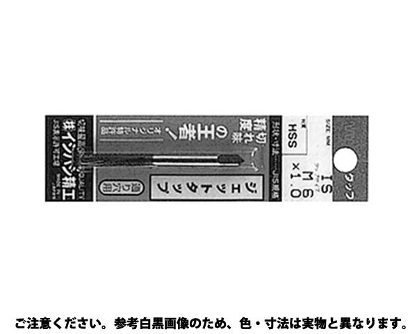 JETタップ 規格(M5X0.8) 入数(10)