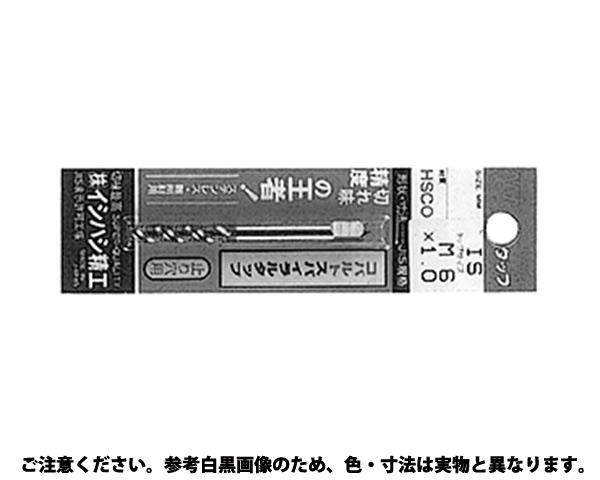 スパイラルタップ 規格(M1.2X0.25) 入数(1)
