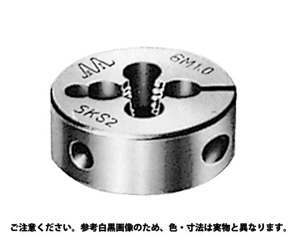 ダイス(D50 規格(M10X1.25) 入数(1)