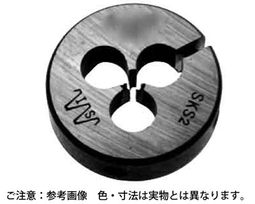 ヒダリネジ ダイス(D50 規格(5/8W11) 入数(1)