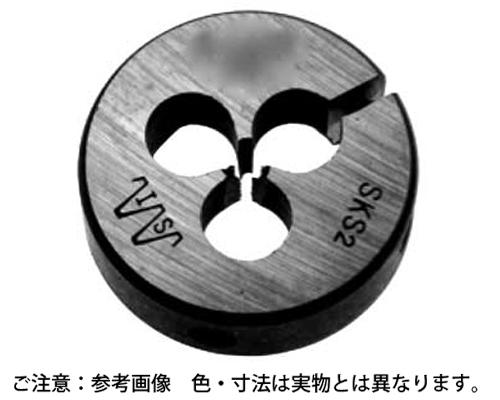 カンヨウダイス(D50 規格(PT3/4-14) 入数(1)