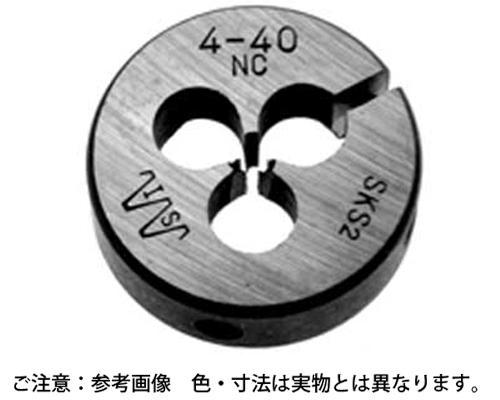 ダイス(D50 規格(7/8NF14) 入数(1)