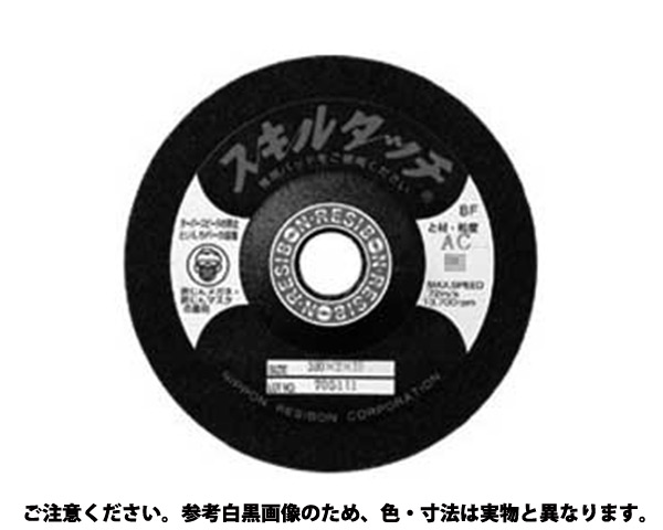 スキルタッチS AC 46 規格(180X3X22) 入数(10)