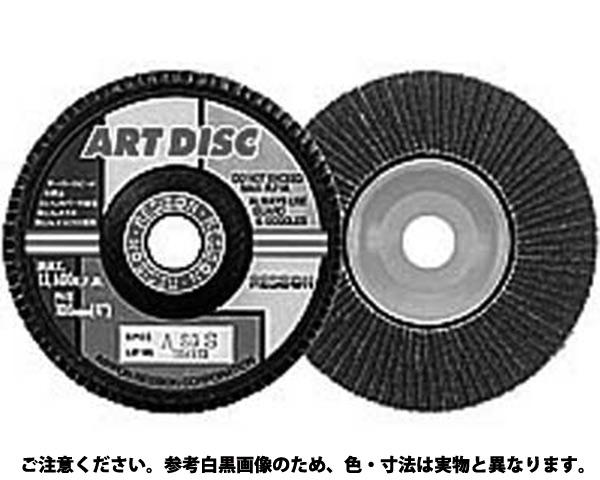 アートディスクAD GZ 60 規格(100X15) 入数(10)