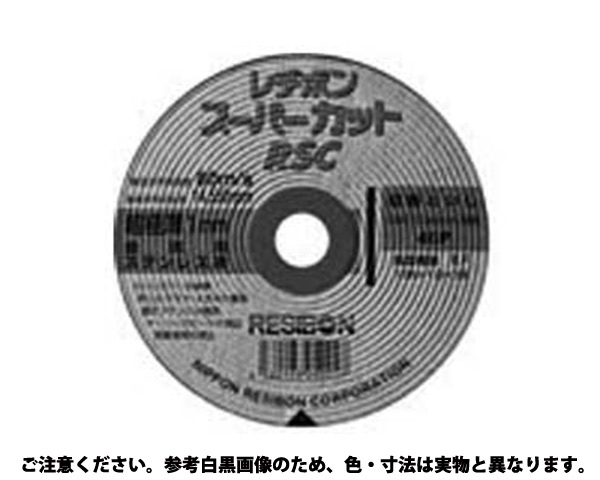 RSC  40P 規格(205X2X22) 入数(10)