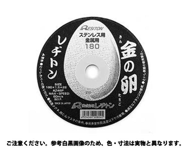 キンノタマゴAZ46P 規格(305X1.8X25) 入数(10)